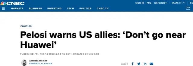 美国议员佩洛西气急败坏警告欧洲别接近华为,傅莹当场霸气回怼
