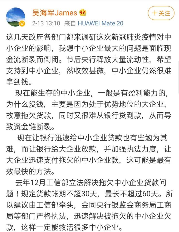 """神州电脑与京东上演了一场""""神仙打架""""的戏码。神舟状告京东,所为何事?"""